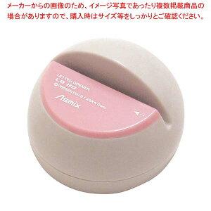 電動レターオープナー ピンク LO80P 【厨房館】