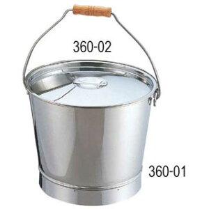 【 KSバケツ[溶接] 13リットル 】 【 厨房器具 製菓道具 おしゃれ 飲食店 】 【厨房館】