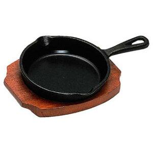 アサヒステーキ皿A-112ミニコック 【 売れ筋 ステーキ用 鉄板 ステーキ 鉄皿 ステーキ皿 ステーキ プレート 業務用 ステーキ鉄板 ハンバーグ 皿 鉄の板 ステーキ 鍋 ステーキ鉄板皿 ステーキ