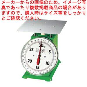 【 シンワ上皿自動秤 2kg[平皿] 】【 厨房器具 製菓道具 おしゃれ 飲食店 】 【厨房館】