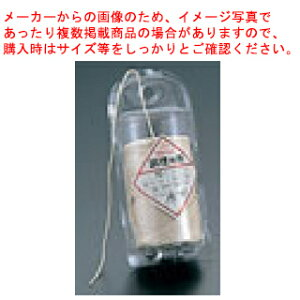 【 調理糸Vパック 110g ENDO 8号 ENDO 】 【 厨房器具 製菓道具 おしゃれ 飲食店 】 【厨房館】