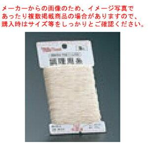 【 カード巻調理糸 100m ENDO 6号 ENDO 】 【 厨房器具 製菓道具 おしゃれ 飲食店 】 【厨房館】