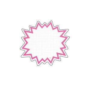 抜型カード爆発 大 ピンク 30枚入【 販促用品 POP用品 ショーカード 抜型ショーカード 爆発 】【 販促用品 ディスプレー ポップ 値札 ショーカード プライスカード タグ 荷札 店舗 セール 広告