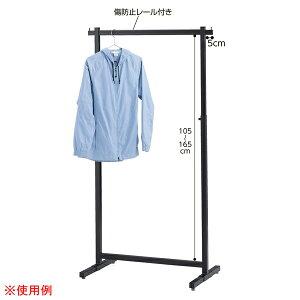 角ハンガーラック 強化タイプ W120 【厨房館】