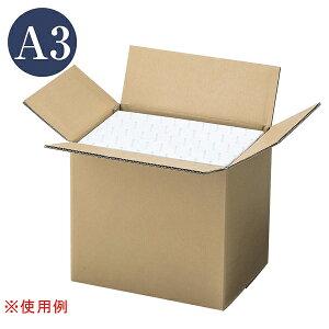 重梱包用ダンボール45×35×30cm10枚 【厨房館】