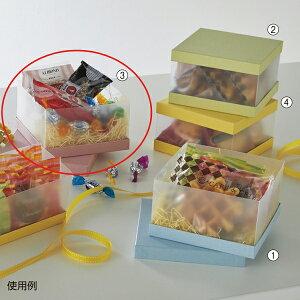 サイドクリアボックス 正方形 ピンク 10個 13.8X13.8X8cm 【厨房館】