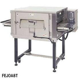 【 業務用 】フジマック 業務用ジェットオーブン 電気式・ツインコンベアモデル FEJO5T W1950×D1023×H1194 【 メーカー直送/後払い決済不可 】