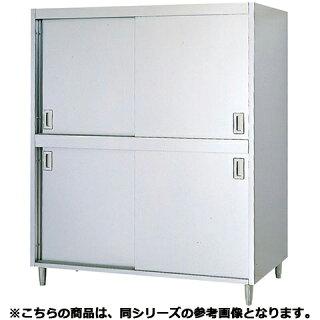 フジマック戸棚(スタンダードシリーズ)FCC1875【メーカー直送/代引不可】【厨房館】