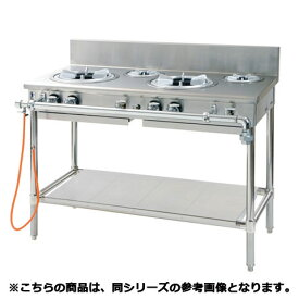 フジマック ガステーブル(外管式) FGTSS187532 LPG(プロパンガス)【 メーカー直送/代引不可 】【厨房館】