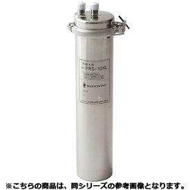 フジマック 浄軟水器 FRS-10LC 【 メーカー直送/代引不可 】【厨房館】