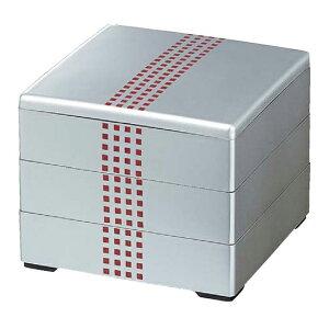 【 お重 重箱 おせち 正月 】6.5寸和洋風重箱 彩重 銀ドット 3段 【厨房館】