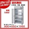 福岛工业fukushima冷冻室装修不锈钢钢板宽900*纵深650*高1950mm URN-094FM6-F