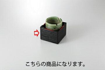 和食器 塗箱10cm 35S545-12 まごころ第35集 【キャンセル/返品不可】【厨房館】