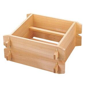 木製 角セイロ 関東型 (サワラ材) 30cm 【厨房館】