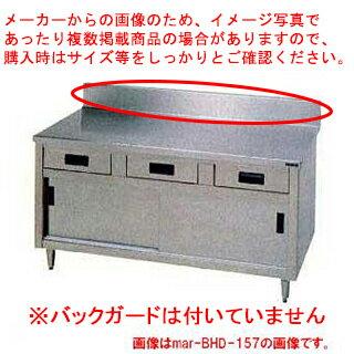 マルゼン作業台調理台引出引戸付両面式W1500×D900×H800〔BHD-159W〕【業務用】【送料無料】