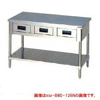 マルゼン作業台調理台引出スノコ板付三面RW1500×D600×H800〔BWDX-156T〕【業務用】【送料無料】