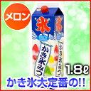 【 業務用 】かき氷のみつ メロン   氷蜜 シロップ 氷菓