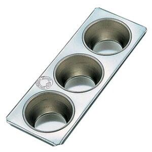 【まとめ買い10個セット品】ブリキ マフィン型 #98カップ3ヶ付 【厨房館】