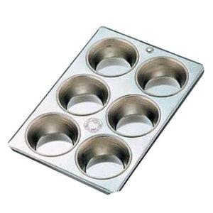 【まとめ買い10個セット品】ブリキ マフィン型 #98カップ6ヶ付 【厨房館】