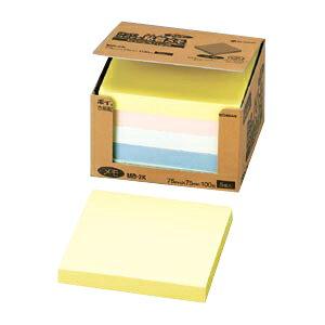 ポイントメモ[TM]ビジネスパック ノートタイプ MB-2K 黄、青、桃、緑、白各1個 混色5色 【厨房館】