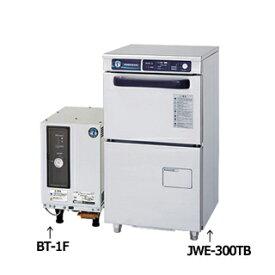 ホシザキ 業務用食器洗浄機 BT-1F 貯湯タンク【 メーカー直送/後払い決済不可 】