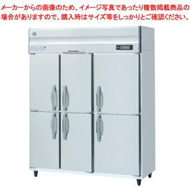 ホシザキ 冷蔵庫 HR-150Z-6D【 メーカー直送/後払い決済不可 】 【厨房館】