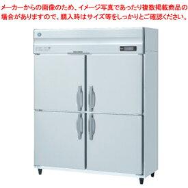 ホシザキ 冷蔵庫 HR-150Z【 メーカー直送/後払い決済不可 】 【厨房館】