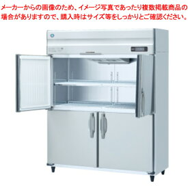 ホシザキ 冷蔵庫 HR-150ZT-ML【 メーカー直送/後払い決済不可 】 【厨房館】