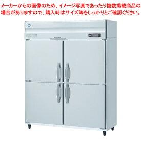 ホシザキ 冷蔵庫 HR-150ZT【 メーカー直送/後払い決済不可 】 【厨房館】