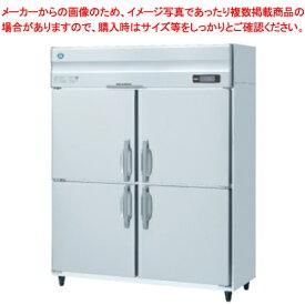 ホシザキ 冷蔵庫 HR-150ZT3【 メーカー直送/後払い決済不可 】 【厨房館】