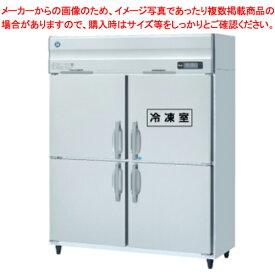 ホシザキ 冷凍冷蔵庫 HRF-150Z【 メーカー直送/後払い決済不可 】 【厨房館】