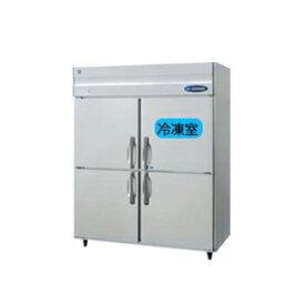 ホシザキ 冷凍冷蔵庫 HRF-150Z3【 メーカー直送/後払い決済不可 】 【厨房館】