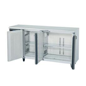ホシザキ テーブル形冷凍冷蔵庫 RFT-150MTF-ML【 メーカー直送/後払い決済不可 】