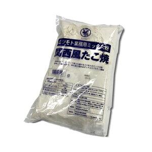 【まとめ買い12個セット品】蜜元 関西風たこ焼き専用粉 1kg×12袋