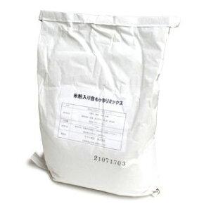 【 業務用 】米粉入り白もっちりミックス粉 10kg×10袋