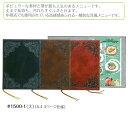 【 業務用 】シンビ 洋風 メニューブック 1500-1 A4サイズ