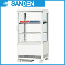【 業務用 】冷蔵ショーケース サンデン 卓上タイプ AG-H60XE 【 HOT&COLDタイプ 】 【 メーカー直送/後払い決済不可 】【PFS SALE】