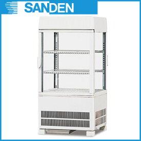 【 業務用 】冷蔵ショーケース サンデン 卓上タイプ 前後扉 AG-LI54XE 【 メーカー直送/後払い決済不可 】【PFS SALE】