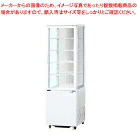 【 業務用 】冷蔵ショーケース サンデン タテ型タイプ[4面ガラス] agv-90x 【 メーカー直送/後払い決済不可 】【PFS SALE】