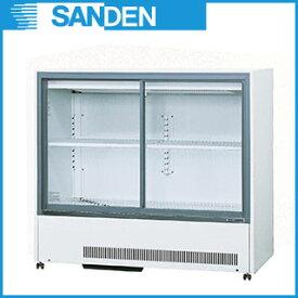 【 業務用 】冷蔵ショーケース サンデン キュービックタイプ MU-184XE 【 キュービック標準型タイプ 】 【 メーカー直送/代引不可 】【PFS SALE】