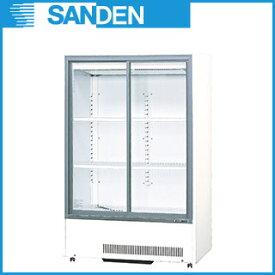 【 業務用 】冷蔵ショーケース サンデン キュービックタイプ MU-195XE 【 キュービック標準型タイプ 】 【 メーカー直送/代引不可 】【PFS SALE】