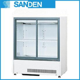 【 業務用 】冷蔵ショーケース サンデン キュービックタイプ MU-330XE 【 キュービック標準型タイプ 】 【 メーカー直送/代引不可 】【PFS SALE】