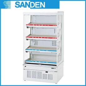【 業務用 】冷蔵ショーケース サンデン オープンタイプ RSG-H750FXB 【 HOT&COLDタイプ インバータ&LED搭載 】 【 メーカー直送/代引不可 】【PFS SALE】