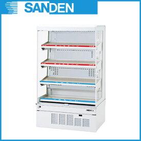 【 業務用 】冷蔵ショーケース サンデン オープンタイプ RSG-H900FXB 【 HOT&COLDタイプ インバータ&LED搭載 】 【 メーカー直送/代引不可 】【PFS SALE】
