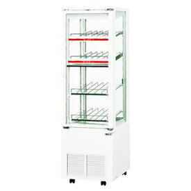 【 業務用 】冷蔵ショーケース サンデン パススルータイプ[ホット・コールドタイプ] spas-h521x 【 メーカー直送/代引不可 】【PFS SALE】