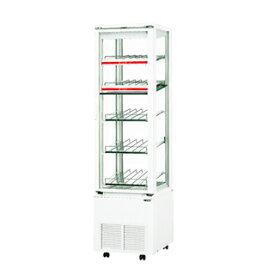 【 業務用 】冷蔵ショーケース サンデン パススルータイプ[ホット・コールドタイプ] spas-h522x 【 メーカー直送/代引不可 】【PFS SALE】