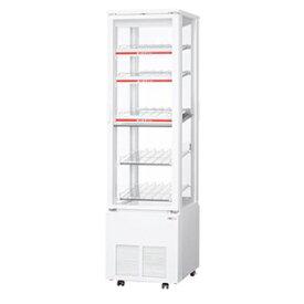 【 業務用 】冷蔵ショーケース サンデン パススルータイプ[ホット・コールドタイプ] spas-h532x 【 メーカー直送/代引不可 】【PFS SALE】
