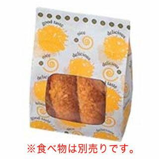 『パック容器 』ルックバッグ フライド[100枚入] 0210358 No.2S 【厨房館】