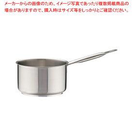 パデルノ 18-10片手深型鍋 (蓋無) 1006-18【 片手鍋 IH IH対応 】 【厨房館】
