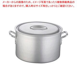 【業務用】半寸胴鍋アルミ目盛付36cm